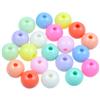 MIX koraliki kulki pastelowe / akrylowe / multikolor / 8mm / 20szt-7972